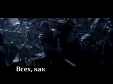 ZIDKEY RUSSIAN LITERAL Assassin's Creed Revelations